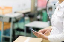 RFID Tags & Wearables: Mehr Speed im Wareneingang und Warenausgang